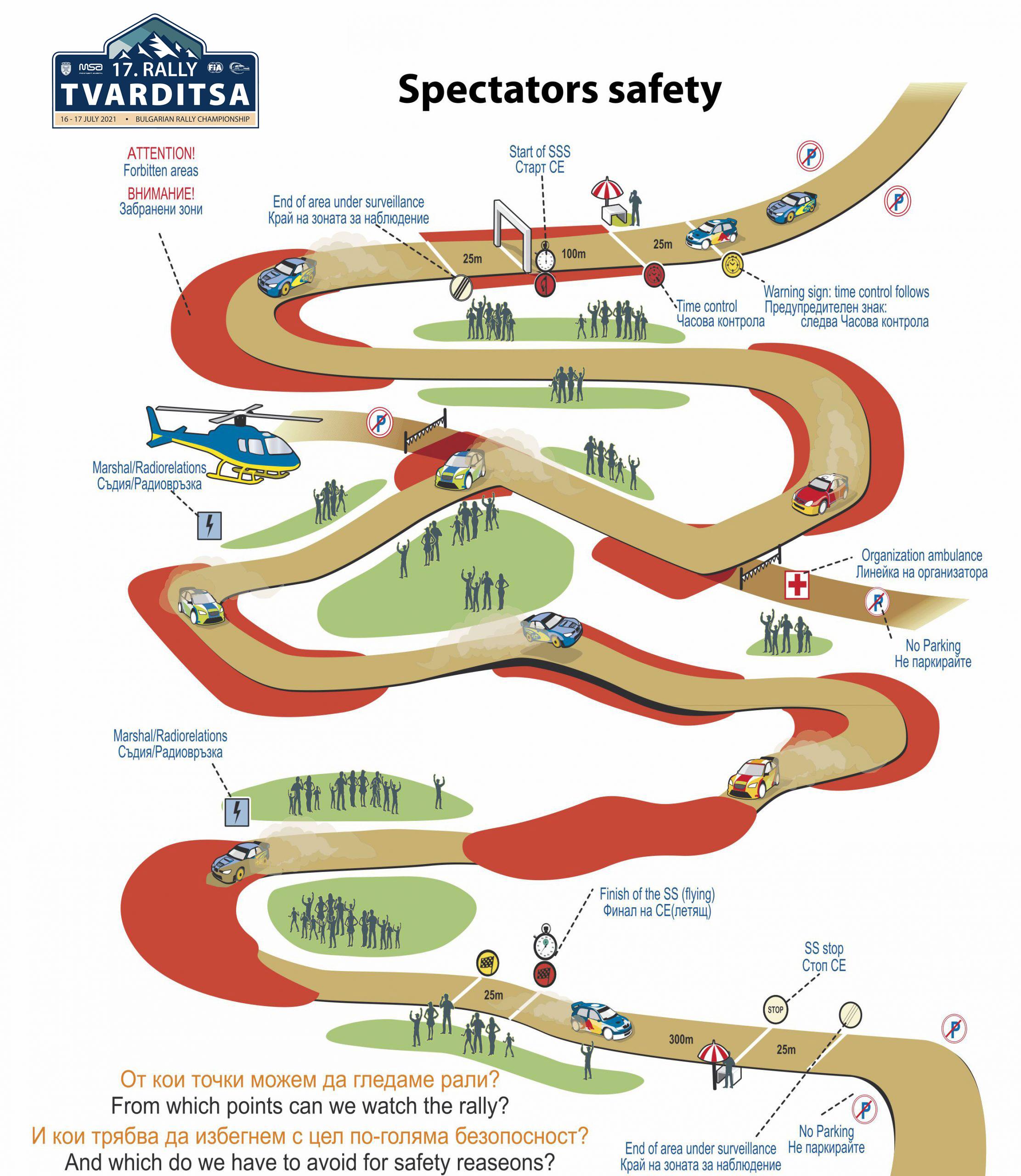 2021_-_MRS_MRSS_Spectator_safety